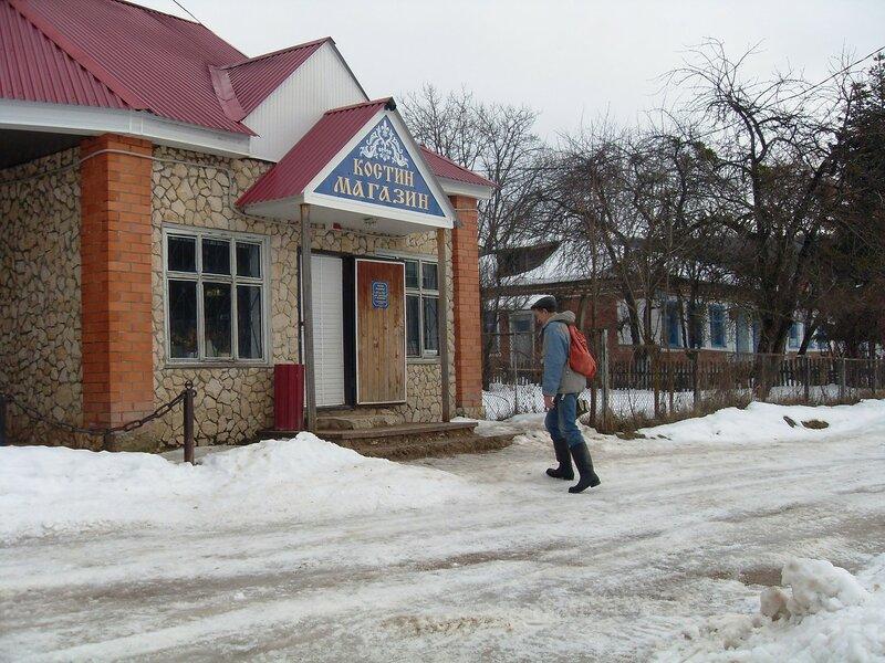 На улице посёлка Мезмай, в январе ... SDC18621.JPG
