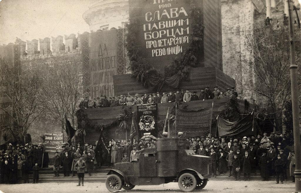 556643 Празднование первомая на Красной площади 1918.jpg