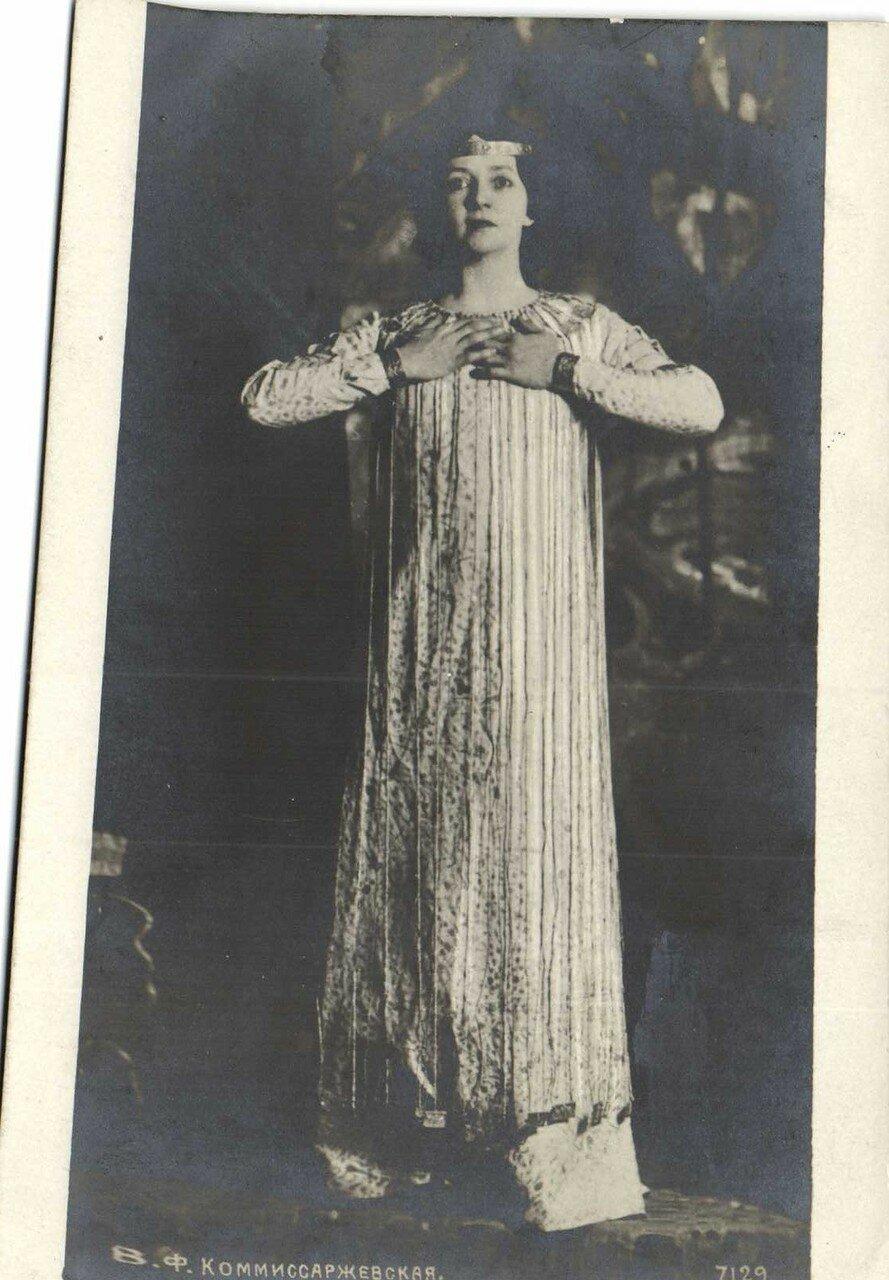 Вся жизнь Комиссаржевской была полна напряженных художественных и нравственных исканий, не принесших ей удовлетворения и не примиривших её с современным театром.