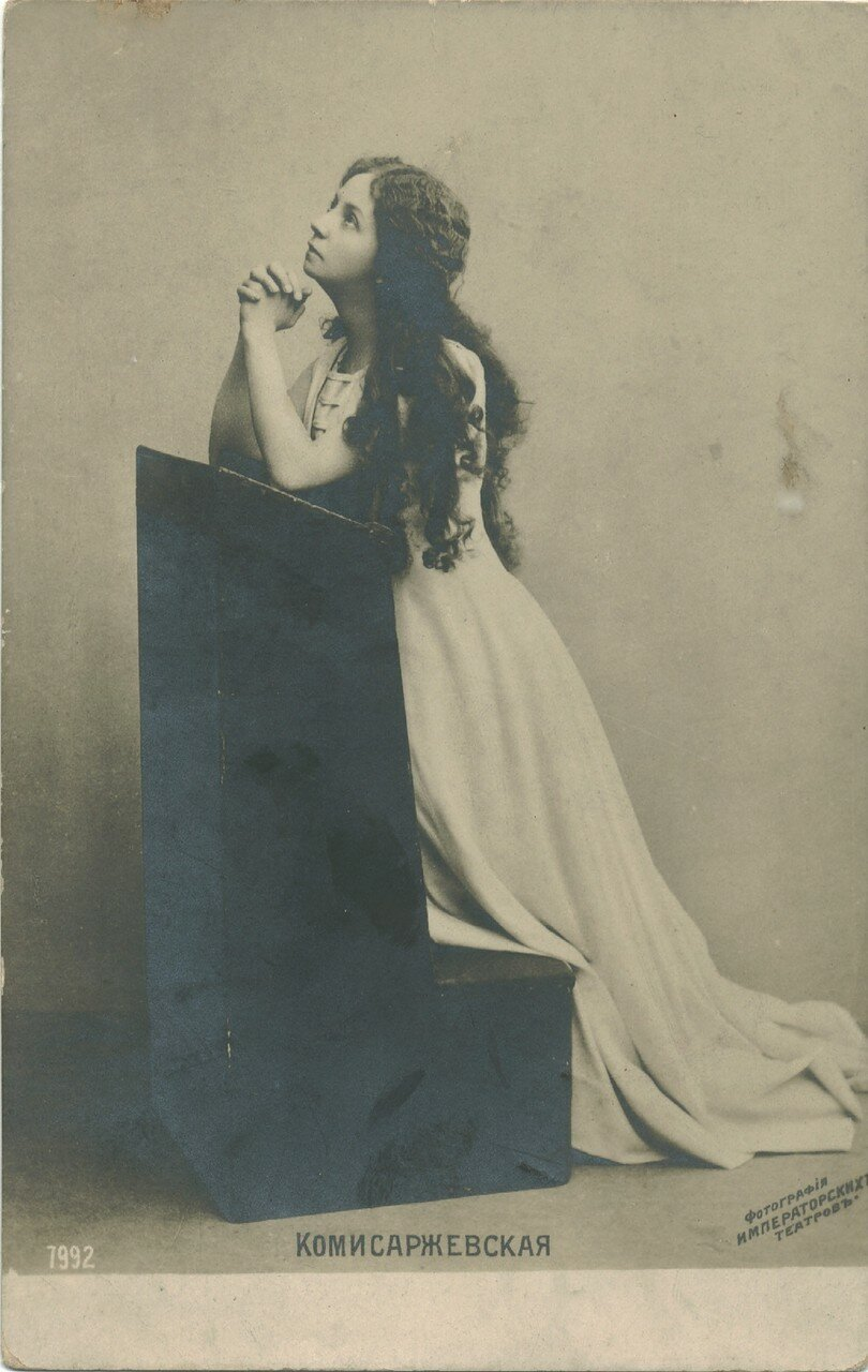 После разрыва с Мейерхольдом в театр был приглашен поэт-символист В. Я. Брюсов, но и это сотрудничество не было удачным.