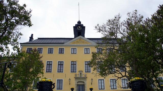 Дворец Ульриха