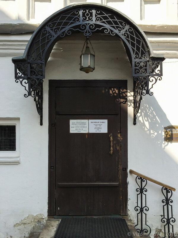 Усыпальница бояр Романовых в Новоспасском монастыре