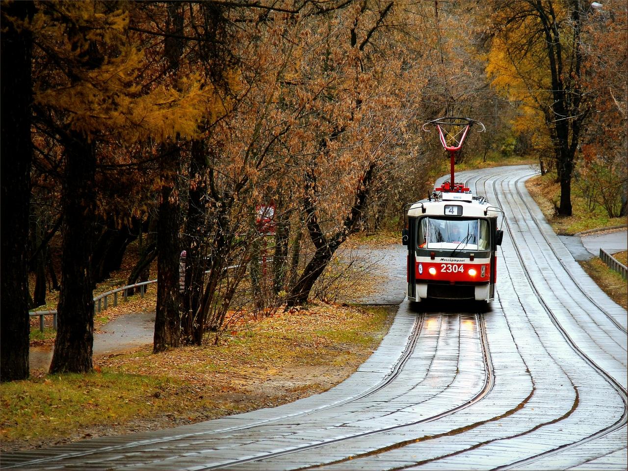 Одинокий трамвай увезёт меня в осень...
