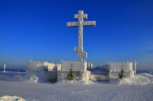 Царский крест.