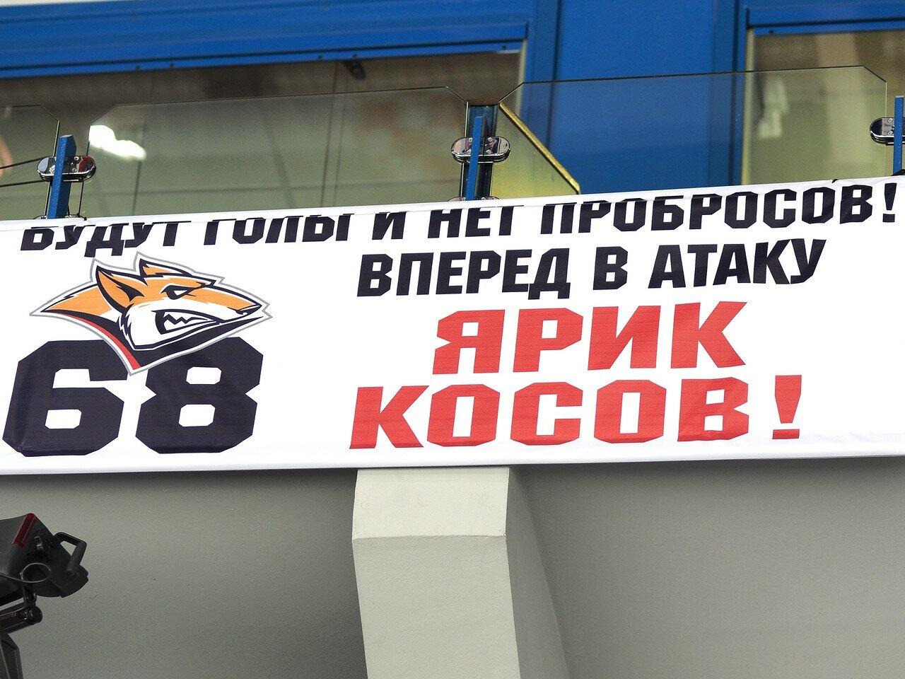 145Восток 1/2 плей-офф Металлург - Сибирь 08.03.2016