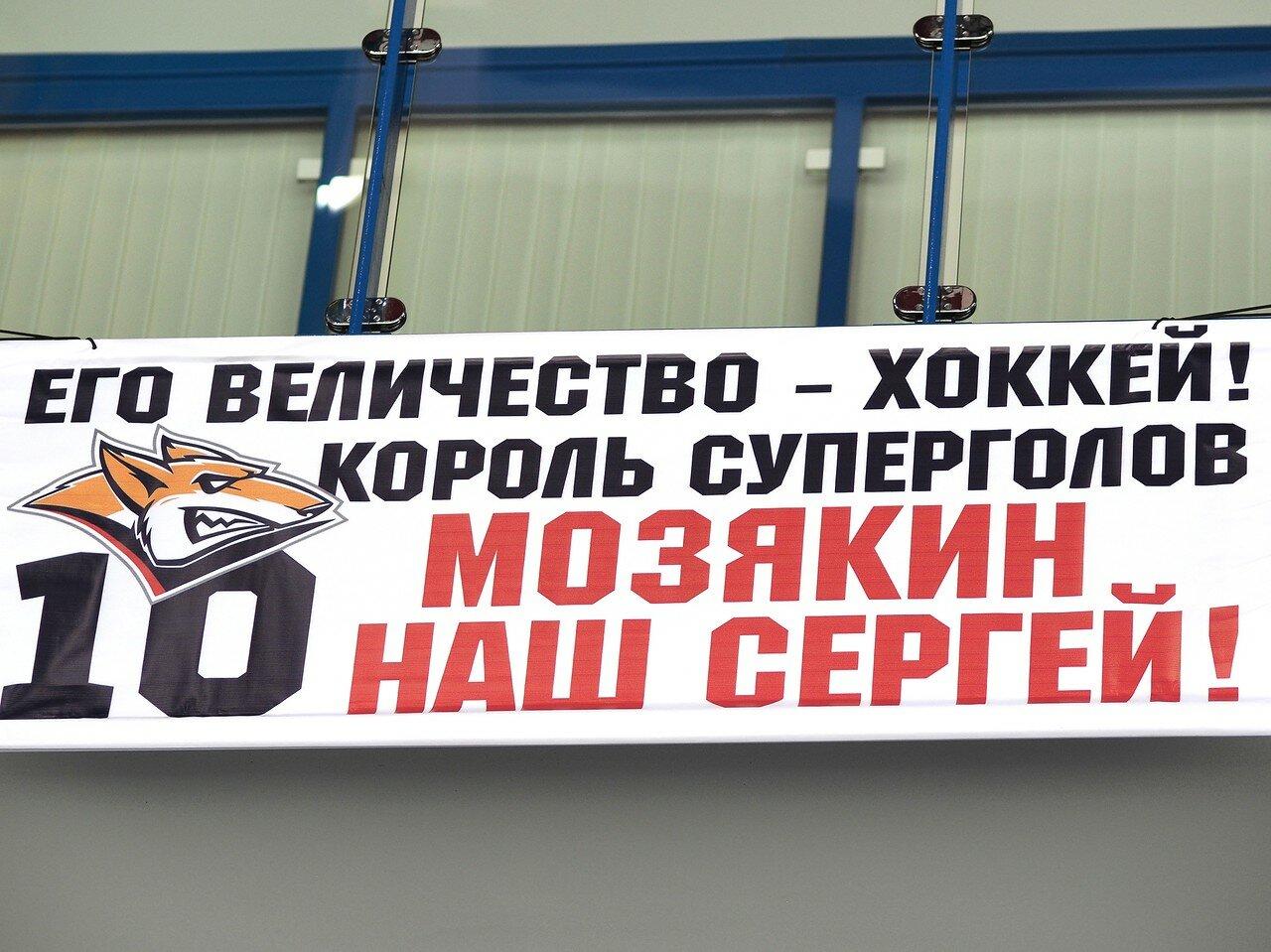 152Восток 1/2 плей-офф Металлург - Сибирь 08.03.2016