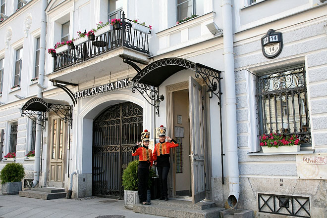 Список лучших российских отелей
