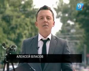 """Такая жизнь_""""Спасти черепах""""23.05.2014"""