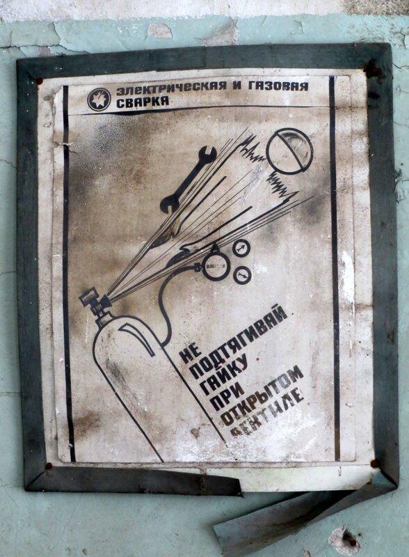 КБ завода ЗИМ 069.JPG