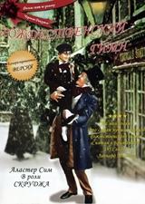 Скрудж / Рождественский гимн / Scrooge / A Christmas Carol (1951/BDRip/HDRip)