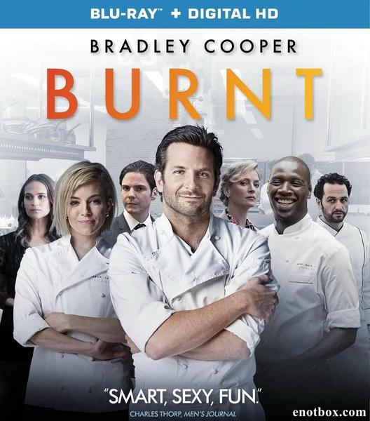 Шеф Адам Джонс / Burnt (2015/BDRip/HDRip)