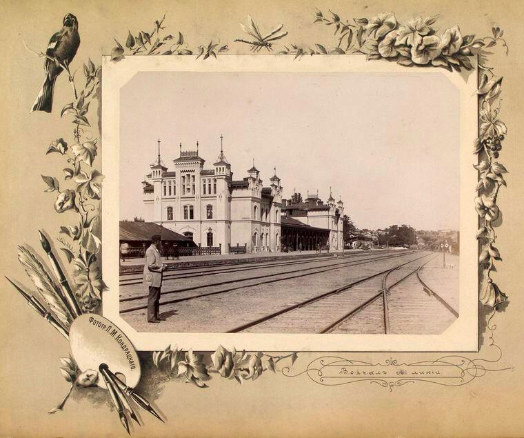 Кишинёвский вокзал с линии - П.Кондрацкий (1889).jpeg
