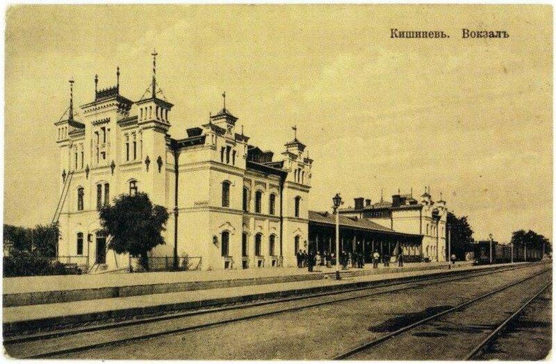 Кишинёвский вокзал - Бессарабская губ.(1900-е).jpg