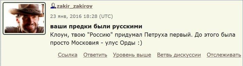 Закиров_Клоун.jpg