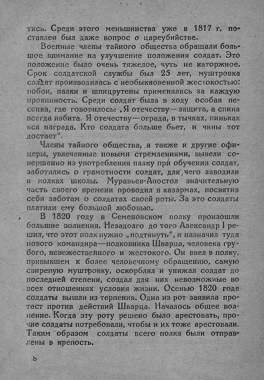 https://img-fotki.yandex.ru/get/45886/199368979.4/0_19bf57_5006c8a1_XXXL.jpg