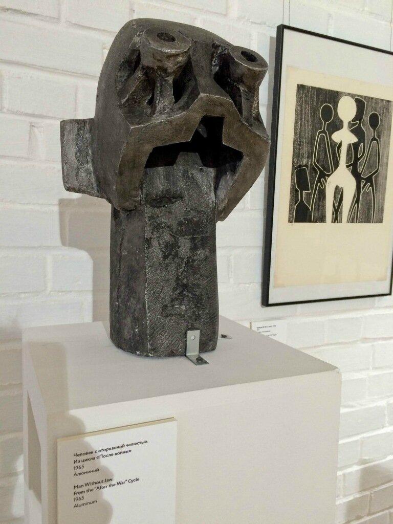 густомахровые классическим фото скульптуры христа сидура проводят