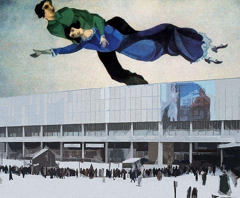 Марк Шагал, «Очередь на Серова над городом», 1914-1918