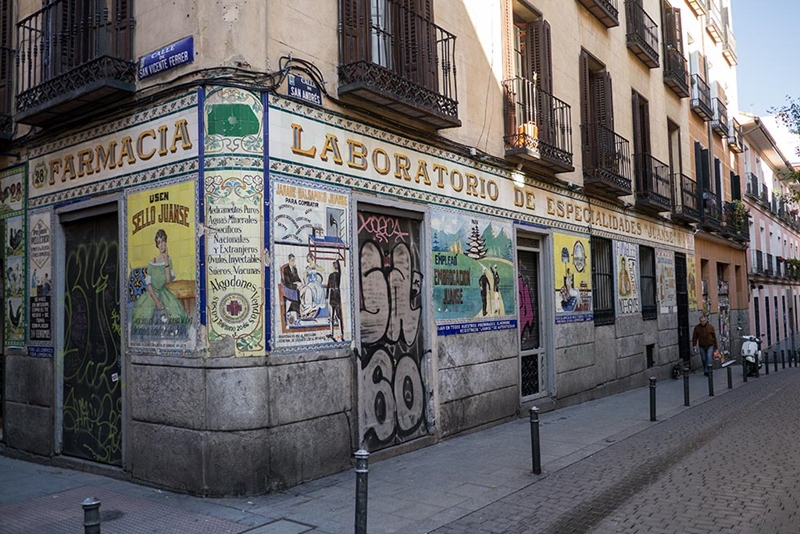 Улицы и архитектура Мадрида фото 17