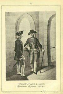 483. РЯДОВОЙ и УНТЕР-ОФИЦЕР Крепостного Гарнизона, 1758-1761 г.