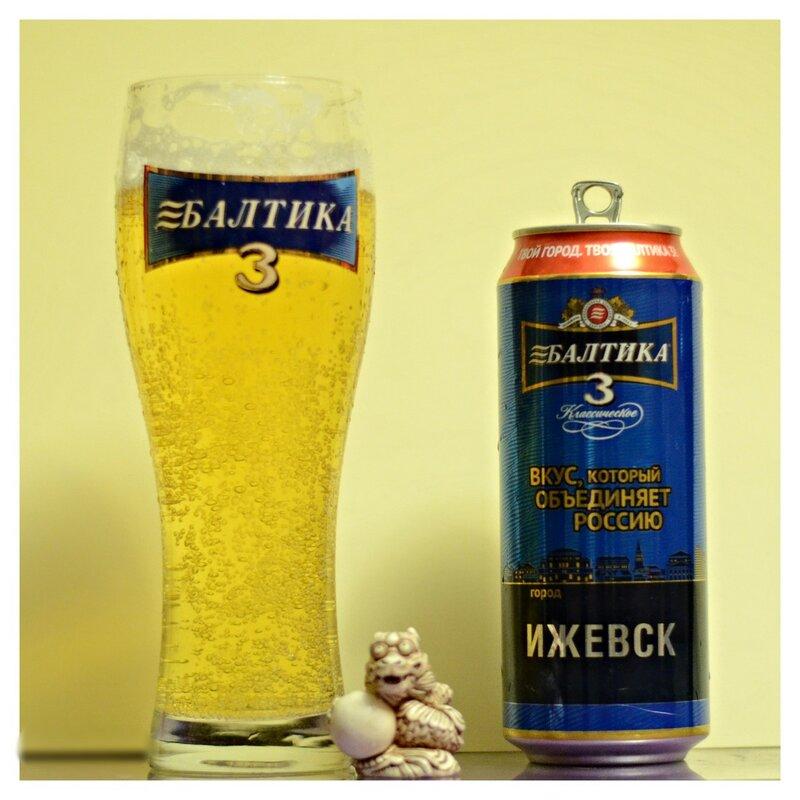 Балтика 3
