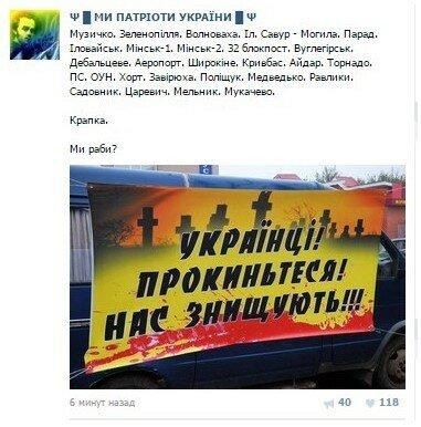 Хроники триффидов: Смерть только зашла на Украину...