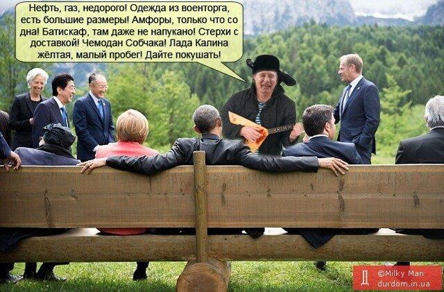 """Правомерность претензий """"Газпрома"""" определит трибунал, - """"Нафтогаз"""" - Цензор.НЕТ 5890"""