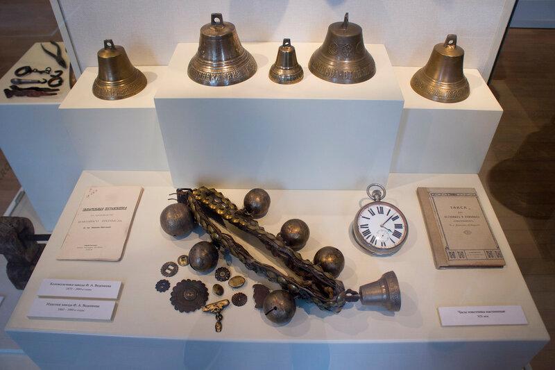 2016-03-06_038, Валдай, музей колоколов.jpg
