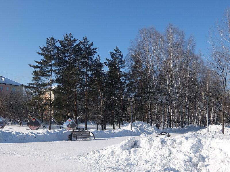 Междуреченск - В городском парке