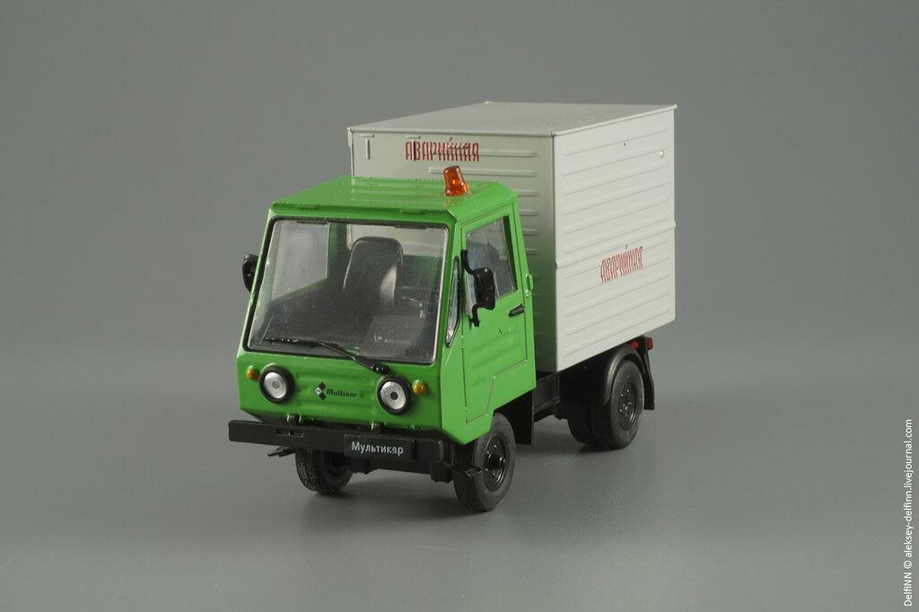 Multicar-2577-01.jpg