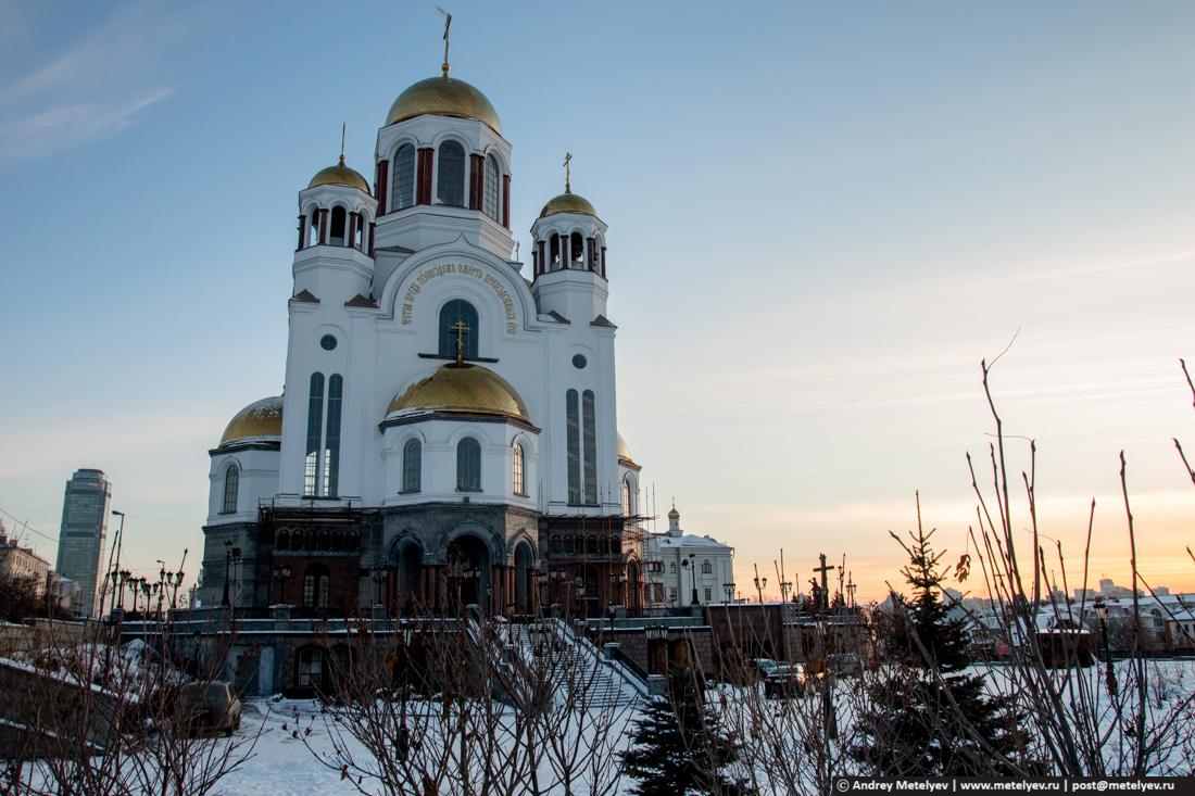 спас на крови в Екатеринбурге