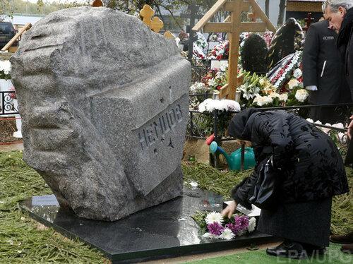 RUSSIA NEMTSOV MONUMENT