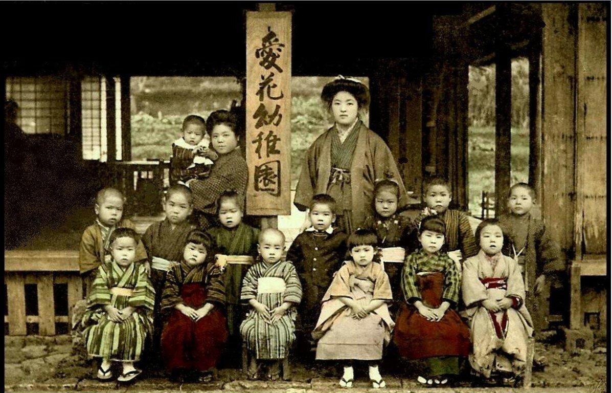 Рюкю. Детский сад. 1907