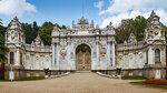 Северные ворота дворца Долмабахче...