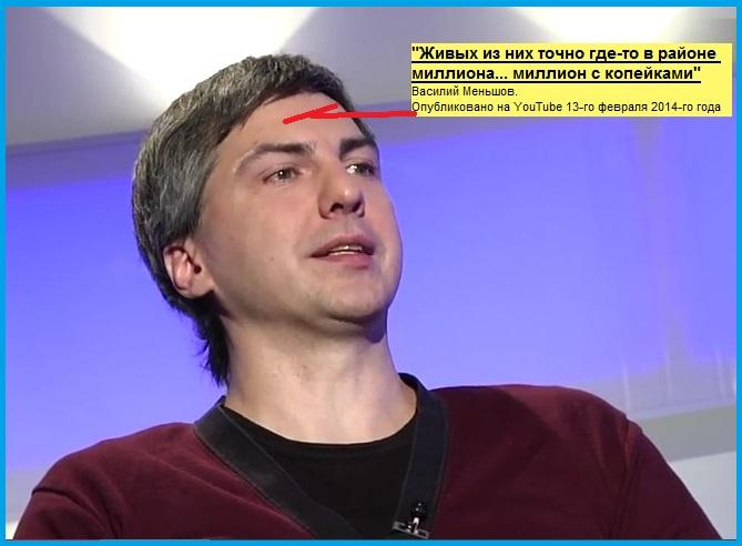 Меньшов Василий на Youtube, февраль 2014. фото, подписанное