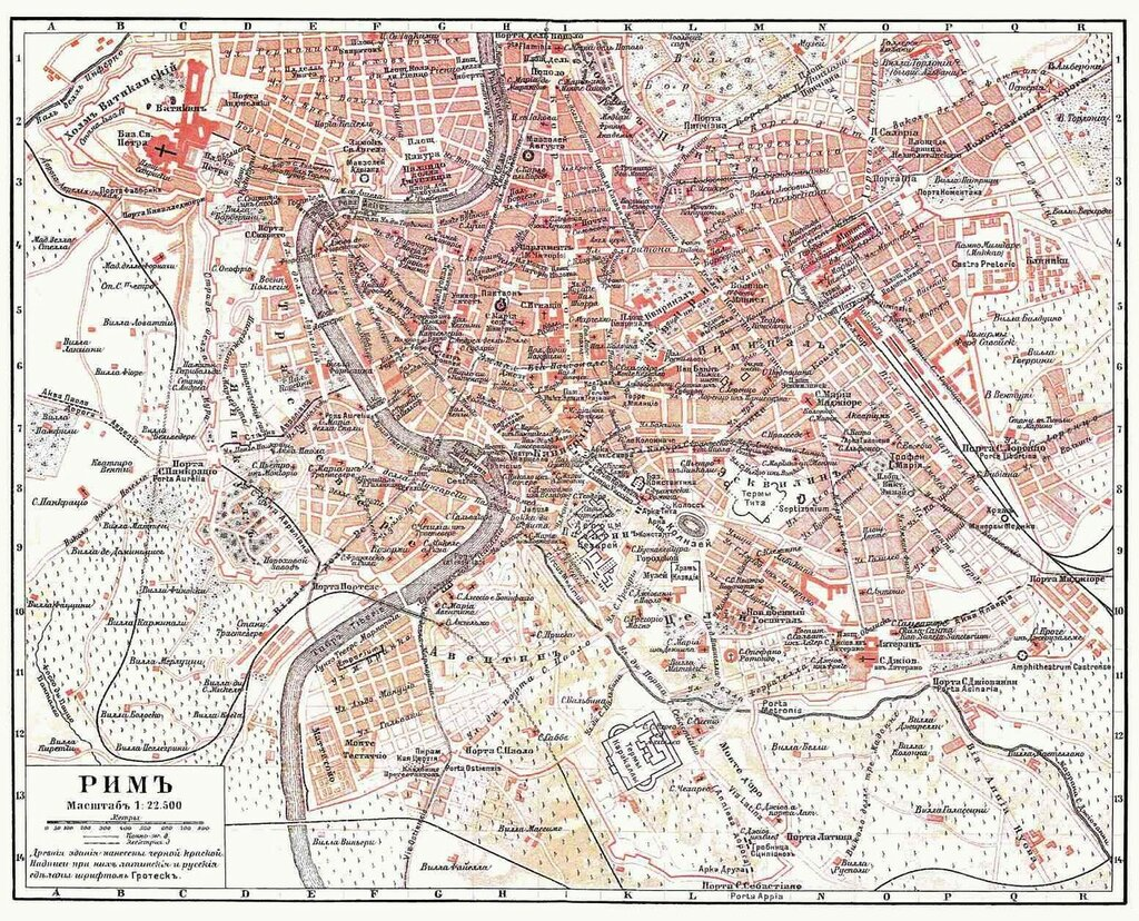 Rome_1900.jpg