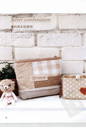 Hand Made Love bag