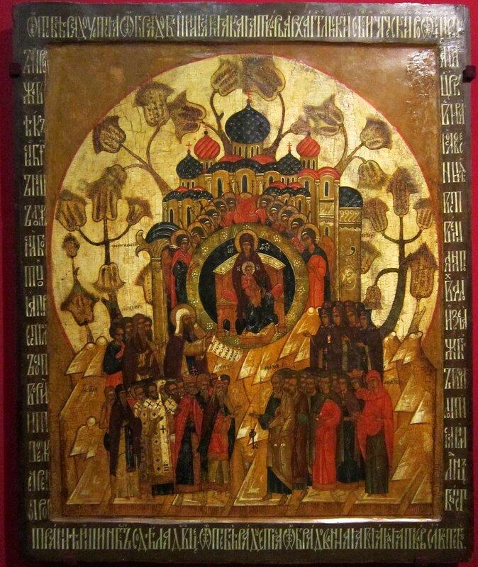 О Тебе радуется. Вторая половина XVI века. Средняя Русь.