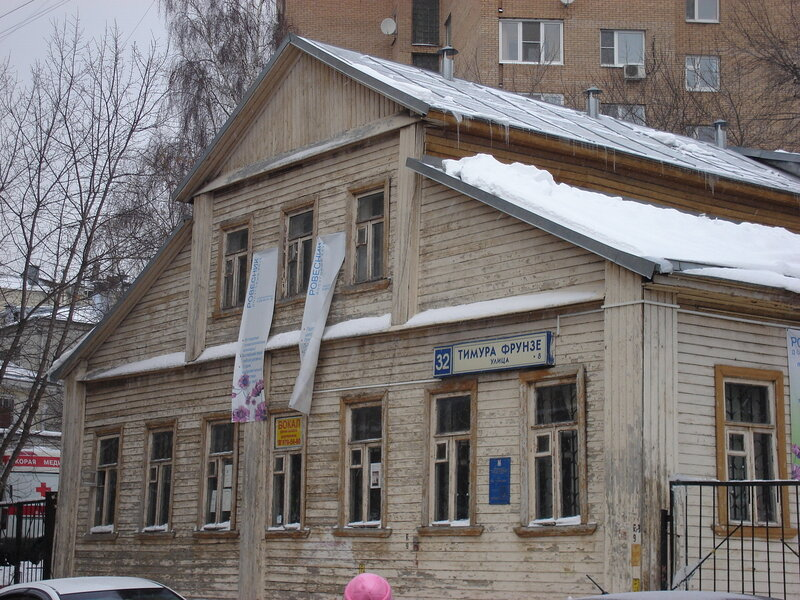 """Деревянный дом постройки середины 19 века, сейчас там детский досуговый клуб """"Ровесник"""".<br />"""