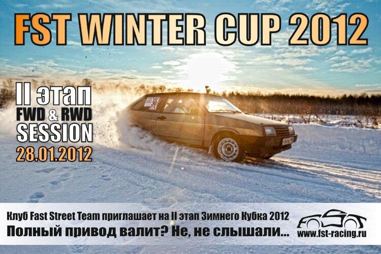 http://img-fotki.yandex.ru/get/4600/136004453.2b/0_7df94_cdb1dffb_XL.jpg
