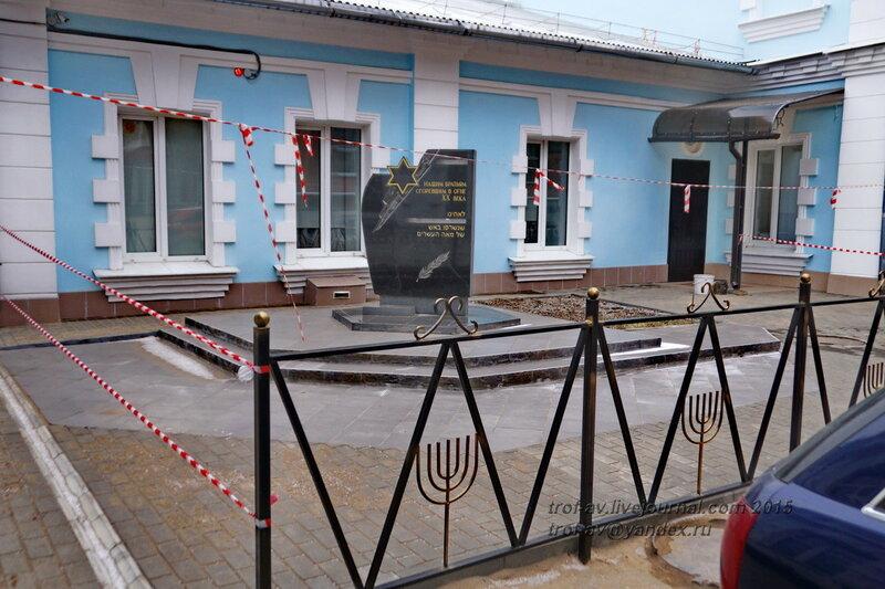 Памятник евреям, погибшим в 20 в., Иваново