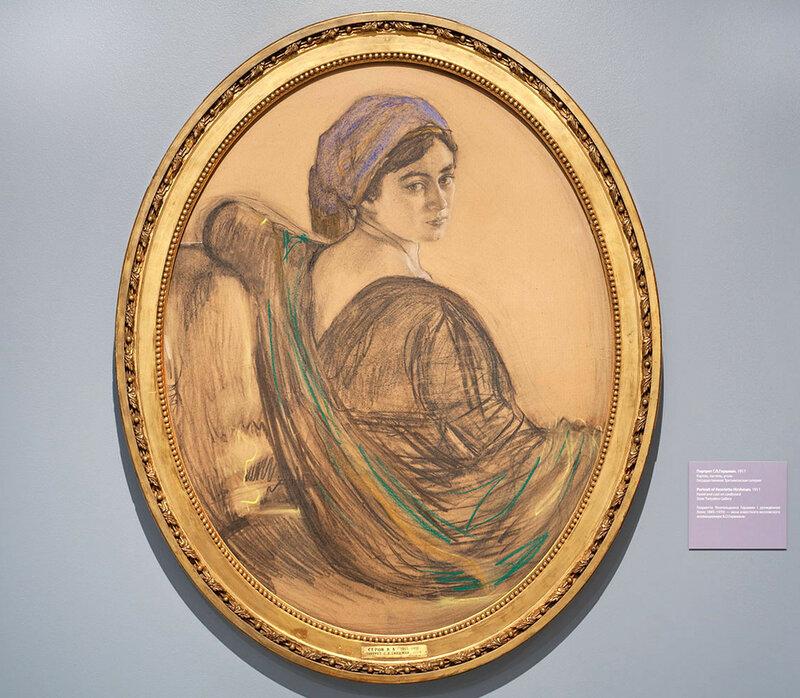 Портрет Г.Л.Гиршман, 1911.jpg