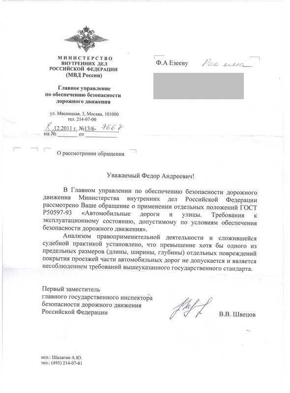 http://img-fotki.yandex.ru/get/4600/209719.9/0_7b0c3_73a3457a_XL