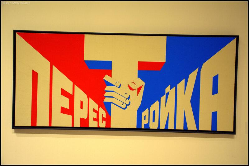 Выставка Эрика Булатова ЖИВУ-ВИЖУ в Центральном Манеже