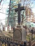 Могила Александра Давыдова