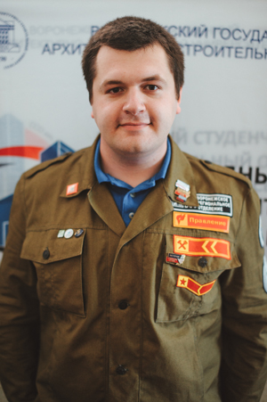 Инженер штаба Воронежского ГАСУ – Чекудаев Олег