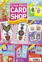 Cross Stitch Card Shop №46