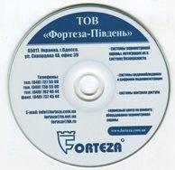 Книга ТОВ «Фортеза-Південь». Электронный справочник-каталог