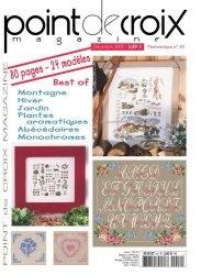 Журнал Point De Croix №42