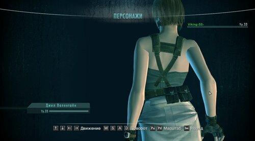 Jill Re3 Remake Costume 0_134adf_ab026444_-1-L
