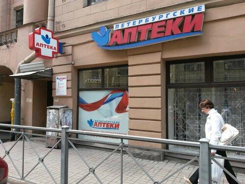 Петербургские аптеки телефон справочное